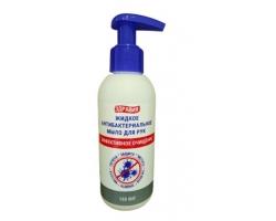 Жидкое антибактериальное мыло для рук Здравия