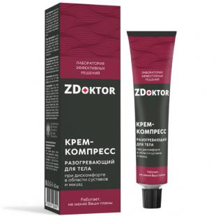 ZDoktor Крем-компресс разогревающий при дискомфорте в суставах и мышцах, 60 мл.