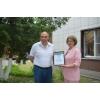 Андрей Метелица посетил ЗАО «Зеленая дубрава»