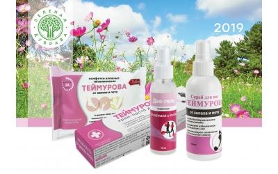 Теймурова
