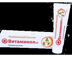 Увлажняющий бальзам «Витаминол ZD»