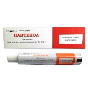 Пантенол, мазь для наружного применения 5 %, 25 и 30 гр.