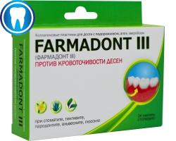 Фармадонт (Farmadont III)  против кровоточивости десен коллагеновые пластины