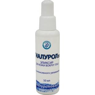 Эликсир для кожи вокруг глаз с гиалуроновой кислотой серии ГИАЛУРОЛ ZD™