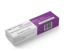 Оксолин мазь 0,25 %