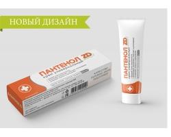 Крем универсальный ПАНТЕНОЛ ZD™ Д-ПАНТЕНОЛ 5%